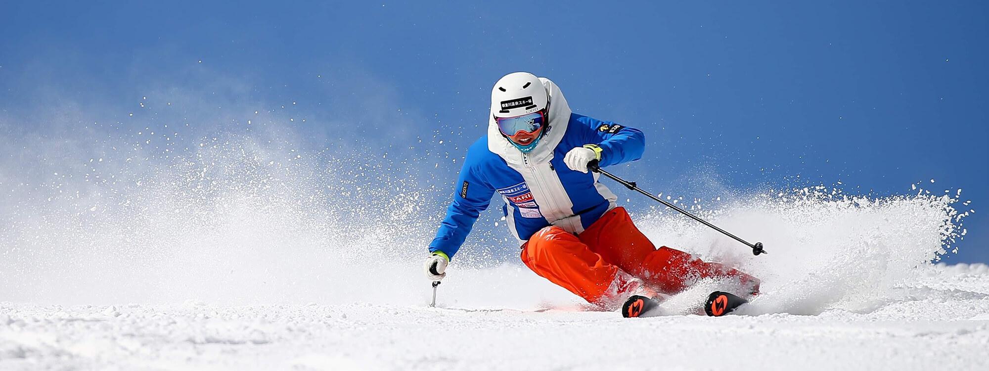 朝里川温泉スキー場オフィシャルサイト|英語 トップページ